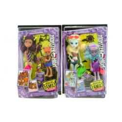 Monster High Sourozenci monsterky 2 ks FCV80